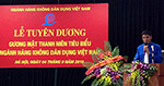 Thanh nien HKVN 1