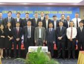 CNS-ATM China